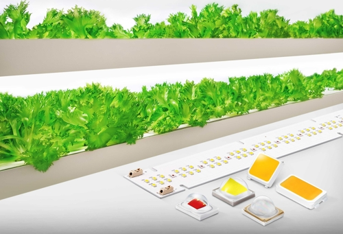 Samsung unveils horticulture LED products for greenhouse, vertical farming