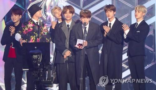 This file photo shows K-pop boy band BTS. (Yonhap)