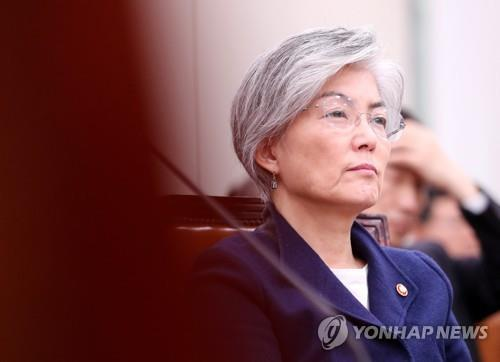 Foreign Minister Kang Kyung-wha in a file photo (Yonhap)