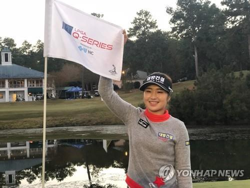 In this file photo provided by LPGA on Nov. 3, 2018, South Korean golfer Lee Jeong-eun celebrates her victory at the LPGA Tour Q-Series at Pinehurst Course in Pinehurst, North Carolina. (Yonhap)
