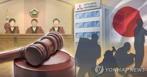 An image depicting South Korean court rulings on Japan's wartime forced labor (Yonhap)