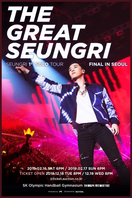The image provided by YG Entertainment shows the poster for Seungri's Seoul concert slated from Feb. 16-17, 2019. (Yonhap)
