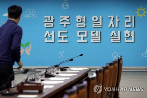 An official of the Gwangju Metropolitan Government prepares a conference room on the Gwangju job project in the city, 330 km south of Seoul, on Dec. 5, 2018. (Yonhap)