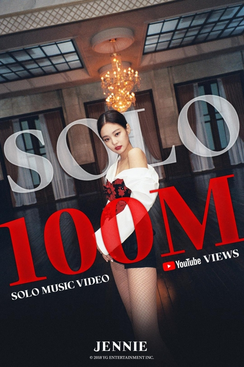 "This image marking 100 million YouTube views for Jennie's first solo single, ""Solo,"" was provided by YG Entertainment. (Yonhap)"