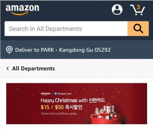 Shinhan Card to launch X-mas shopping event with Amazon - 1