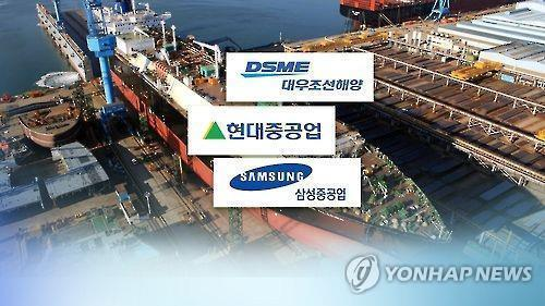 Daewoo Shipbuilding expected to report net profit for 2nd straight year