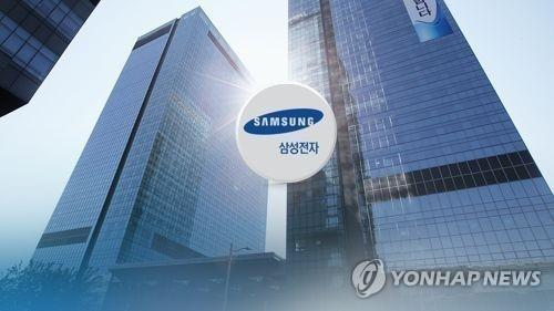 Samsung ranks 2nd in 2018 U.S. patent grants