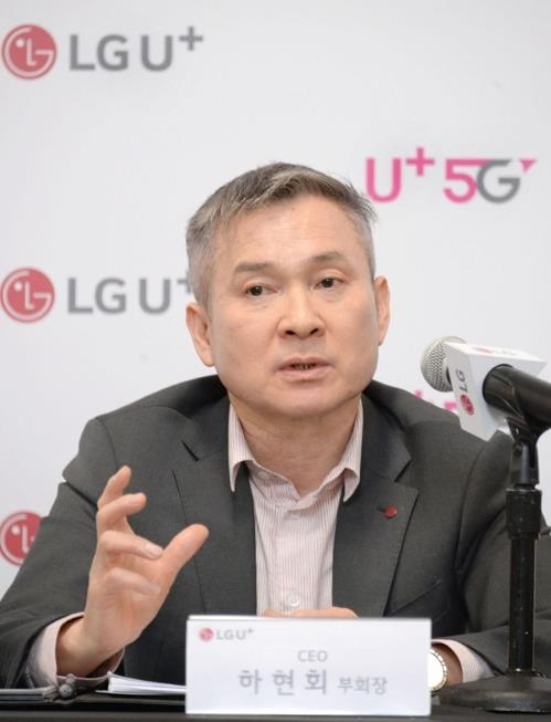 LG Uplus Corp. CEO Ha Hyun-hoi talks at a press conference at the annual Consumer Electronics Show (CES) in Las Vegas on Jan. 9, 2019. (Yonhap)