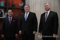 (4th LD) Trump, N.K. official meet over possible 2nd summit