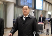 Senior N. Korean diplomat arrives in Beijing