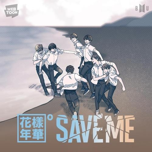 "This image of a Naver online comic featuring BTS, ""The Most Beautiful Moment in Life Pt. 0: Save Me,"" was provided by Naver Webtoon. (Yonhap)"