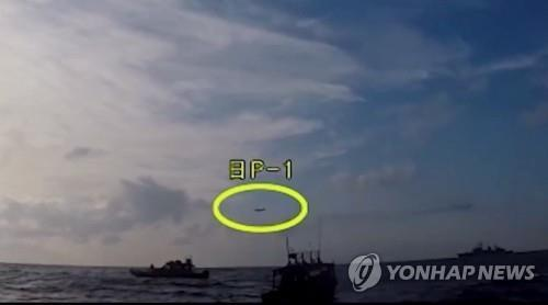 (LEAD) S. Korea to release video on Japan's 'threatening' flyby over its warship