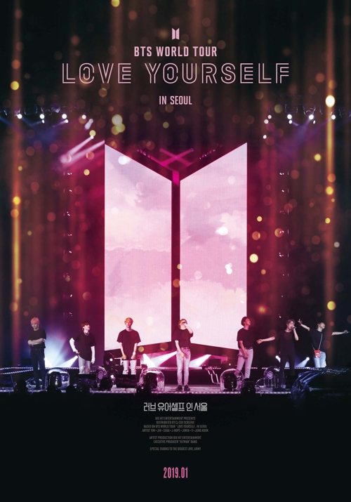 Ticket sales for BTS concert film top 200,000 in 3 days