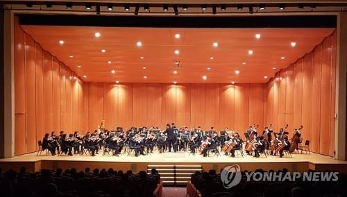 This undated, provided photo shows an orchestra concert in South Korea. (Yonhap)