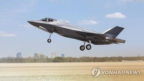 This image, provided by Yonhap News TV, shows an F-35 stealth fighter jet. (Yonhap)