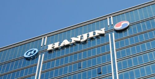 Hanjin Group vows to improve transparency in corporate governance