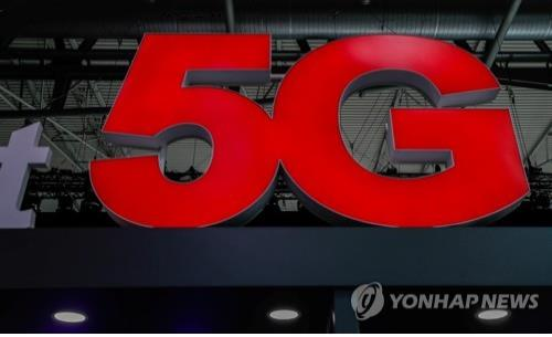 S. Korea to begin 5G service in March: finance minister