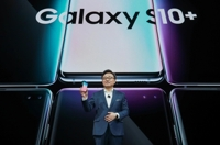 (LEAD) Samsung unveils Galaxy S10, 5G model alongside foldable phone