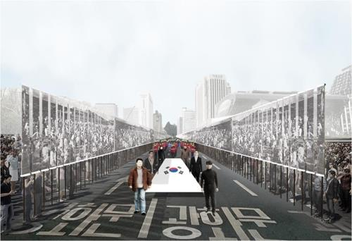 This rendering provided by the Seoul Metropolitan Government shows a street march in commemoration of the March 1 Independence Movement. (Yonhap)