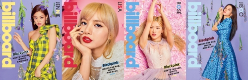 These images provided by Billboard show four different versions of the Billboard magazine's March cover featuring BLACKPINK. (Yonhap)