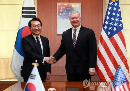 (2nd LD) S. Korean, U.S. nuclear envoys to discuss post-summit steps on N. Korea