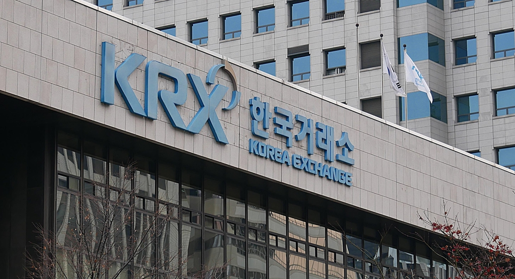 Seoul shares dip on economic woes - 1