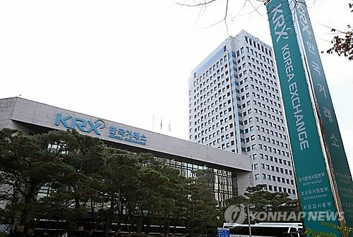 The Korea Exchange (KRX) (Yonhap)