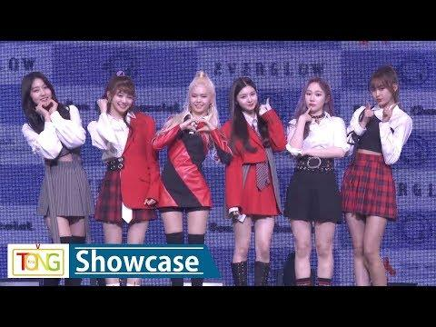Girl group Everglow in media showcase for 'Arrival of Everglow'