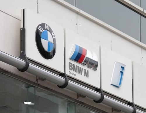 BMW recalls 94 pct of faulty parts-carrying BMW, Mini models - 1