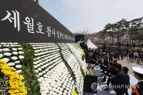 Marking the fifth anniversary of the sinking of the Sewol ferry, a memorial ceremony is held at a cemetery in Incheon, west of Seoul, on April 16, 2019, to remember non-student victims of the disaster. (Yonhap)