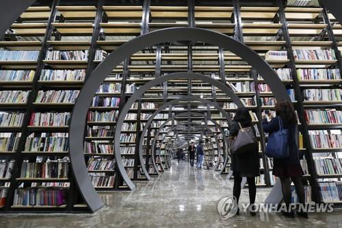 This photo shows the entry to the tunnel-like walkway inside the Seoul Book Repository, South Korea's first-ever public secondhand bookstore, located in Jamsil in eastern Seoul, on March 27, 2019. (Yonhap)