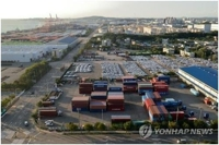 (2nd LD) S. Korea's exports drop 8.7 pct in first 20 days of April