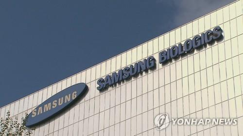 Retail investors file damage suit against Samsung BioLogics in accounting scandal