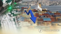 S. Korea's terms of trade falls for 17th month in row in April