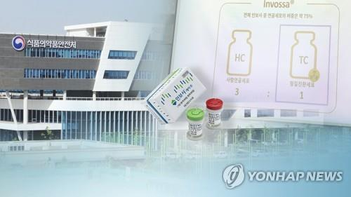 (LEAD) Seoul revokes license for gene therapy drug Invossa