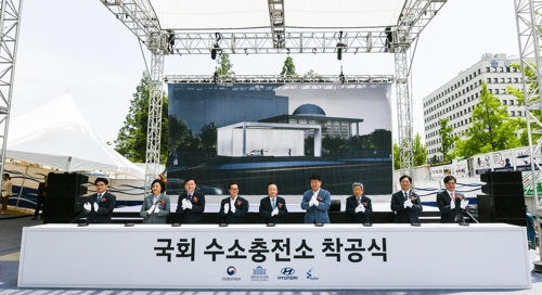 (LEAD) Hyundai to build hydrogen charging station at National Assembly