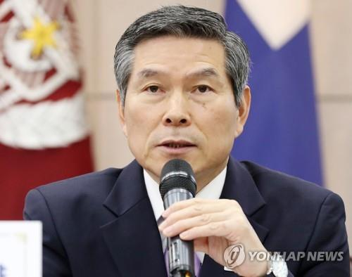 No change in Seoul-Washington shared stance on N.K. missile tests: minister