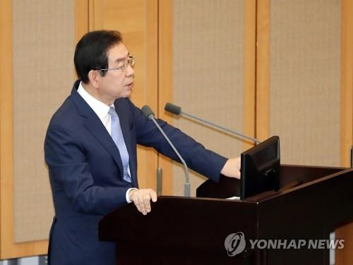 Seoul Mayor Park Won-soon speaks during a session of the Seoul Metropolitan Council on June 11, 2019. (Yonhap)