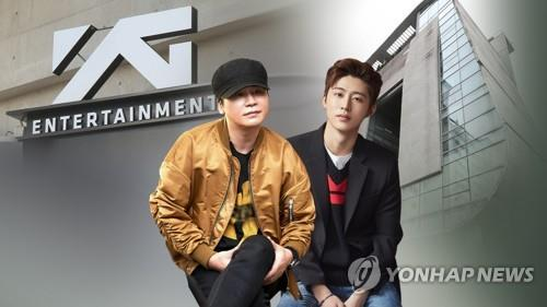 This composite file photo shows Yang Hyun-suk (L) and B.I, leader of boy band iKON. (Yonhap)