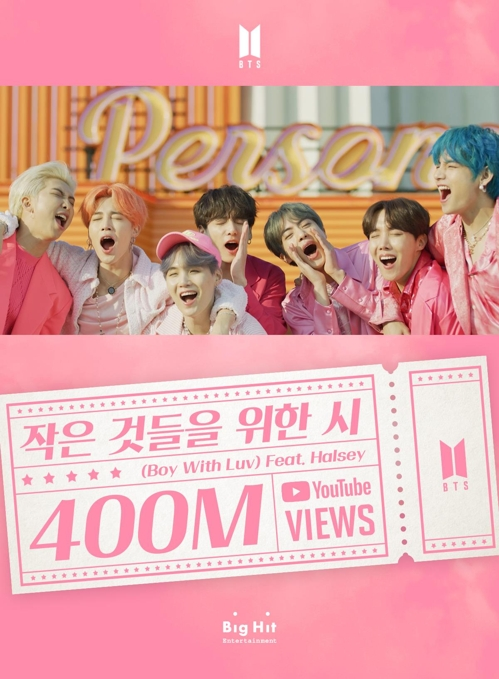BTS' 'Boy with Luv' music video tops 400 mln YouTube views