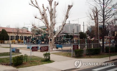 This file photo shows the former USFK base in Yongsan, central Seoul. (Yonhap)