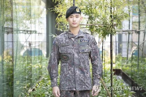 Actor Kim Soo-hyun discharged from military