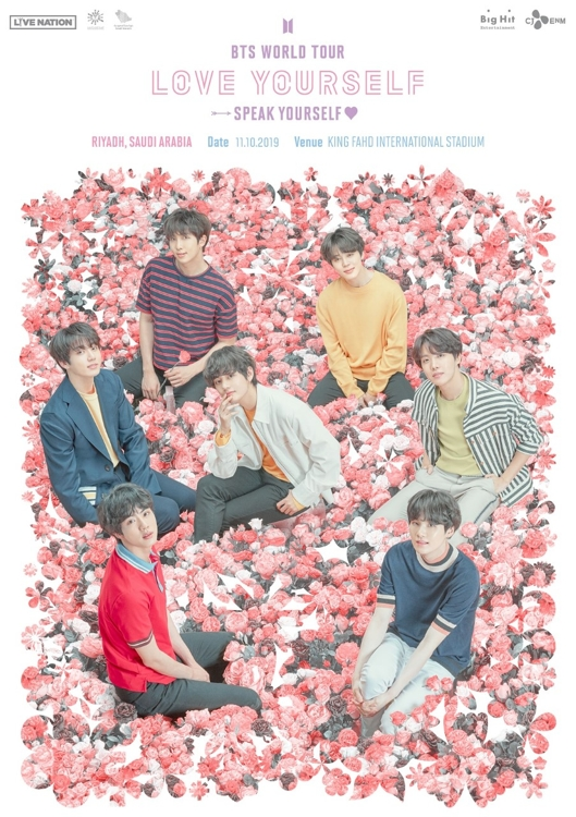 "This poster for the Saudi Arabian leg of the BTS world tour ""Love Yourself: Speak Yourself"" is provided by Big Hit Entertainment. (PHOTO NOT FOR SALE) (Yonhap)"