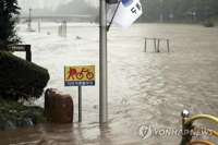 S. Korea lifts Typhoon Danas alert, no casualties reported