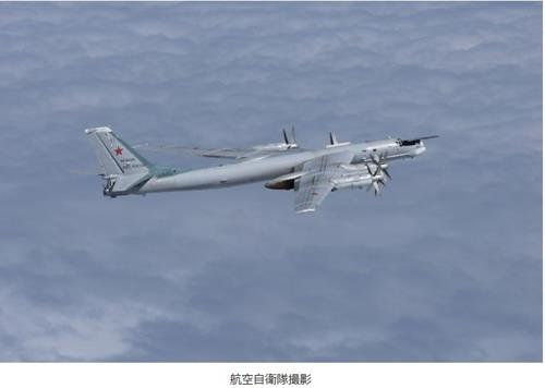 This image captured from Japan's defense ministry website shows a Russian bomber that violated its airspace on June 20, 2019. (PHOTO NOT FOR SALE) (Yonhap)