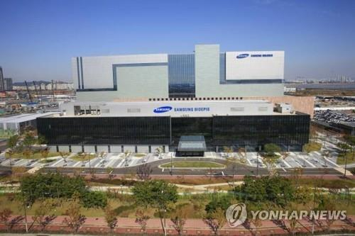 This undated photo provided by South Korean pharmaceutical firm Samsung Bioepis Co. shows its headquarters in Songdo, west of Seoul. (PHOTO NOT FOR SALE) (Yonhap)