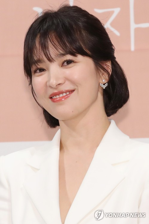Song Hye-kyo's side files complaint against online haters over her divorce