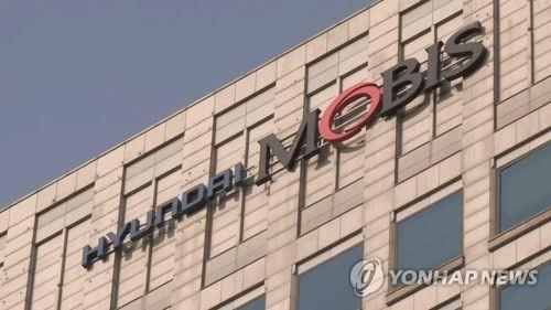 Hyundai Mobis to invest W380 bln for new EV parts plant