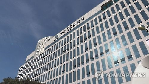 This image from Yonhap TV shows the headquarters of the Gwangju District Prosecutors Office in Gwangju, 330 kilometers south of Seoul. (Yonhap)