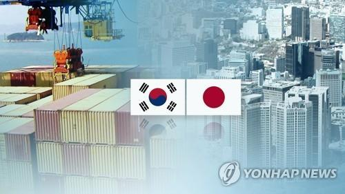 "(2nd LD) S. Korea to remove Japan from its ""whitelist"" of trusted trading partners - 2"